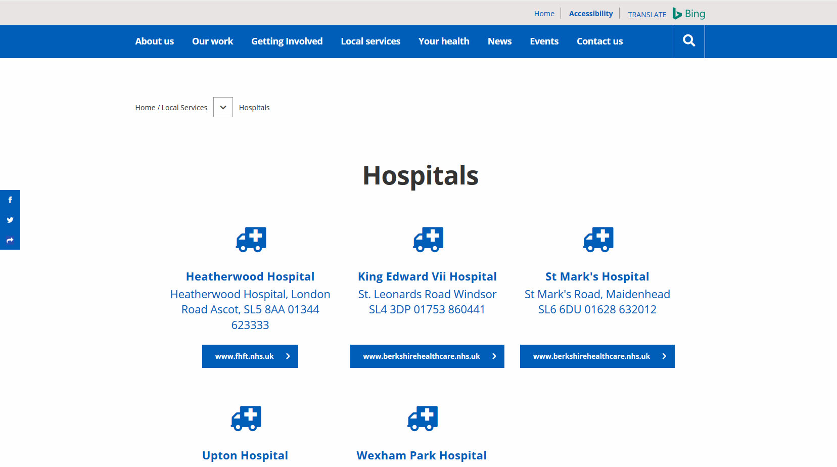 NHS website design and development agency